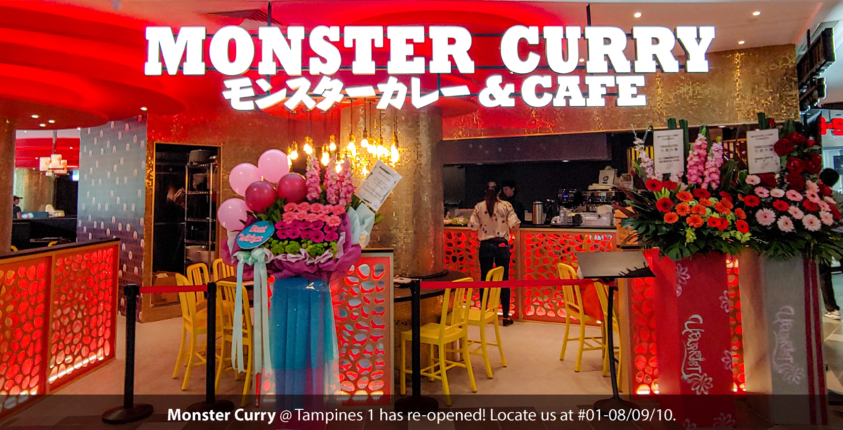 Monster Curry @ Tampines